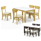 白い天板のダイニングセット5点白家具幅120cm【送料無料】食卓ダイニングテーブルベンチコンパクト団地サイズ