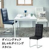 ダイニングチェアのみ2色ブラックホワイトチェア椅子チェアーいすイス椅子デザイナーズチェアダイニングチェアーカジュアルチェアー【限界価格】【クーポン除外品】te-rob