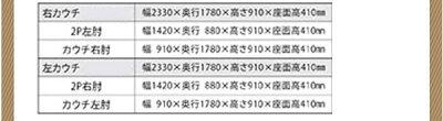 カウチソファソファシリコンフィル/上質生地/レザー3人掛けソファ【地域限定大型設置便送料無料】【OK】【RW】sk-alfeemaryan