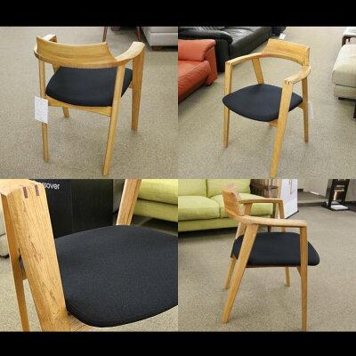 アームチェア肘付きダイニングチェアー椅子いすイスチェアアームチェアーひじつきあーむ食卓チェア【レビュー割引5%★】【PR1】【RW】