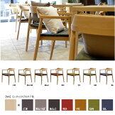 デザイナーズチェアアッシュ材/オーク材/ウォルナット無垢材Armchairアームチェア1脚(タモ材ナチュラル、ブラウン色)1WAYチェア