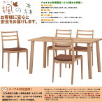 �����˥�5�����åȥ����˥ơ��֥륻�å�5�����ο�����ŷ��(�ѷ�)KMT-1400KNA/��KML-744/������KMC-525KNA����åȥߥ��⥯(MIKIMOKU)��ץ��̵���������̵���ۡڥݥ����10�ܡۡڸ³����ʤΤ�������ʡ�