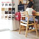 beanschair ch m1 - 【おすすめ学習チェア10選】子供が集中できない理由は椅子かも?小学生~中学生に!