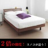 【ポイント最大35倍】ベッド シングルベッド 強度2倍 しっかりスノコ シングルべッド ウォールナット頑丈すのこベッド 高さ2段階 フレームのみ【大型配送便送料無料】すのこベッド木製