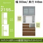 ����ê��90cm�⤵215.5cm�⥤������K-900HOP-H�����KC-900LOP-H����Approach(���ץ?��)��������ϰ����ġ��ޥ���������̵���ۡڥ���ȥ�ݥ���Ⱥ��磲��-2�ܡܥ�ӥ塼��������ۡ�PR2�ۡ�ws��