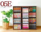 シングルスライド書棚1個3カラー(低ホルムアルデヒド☆☆☆等級)木製/ビデオ・ブック収納ラック【一人暮らし】【新生活】