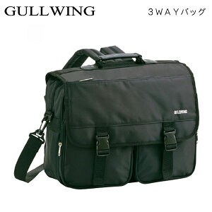 727cfdffeba6 スクール バッグ 3WAY リュックサックブラック 通学用 通勤用 仕事用 リュックバッグ メッセンジャーバッグ