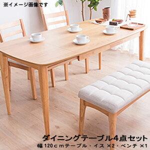 伸長式ダイニングテーブル4点セット 北欧 ダイニングセット 幅120-160cm ダイニングチェア2脚 ベンチチェア ウォールナット ホワイト エクステンションテーブル バタフライテーブル 木製テー