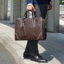 ブリーフケース 幅43cm 合皮 ピー・アイ・ディー PID PIC103 メンズビジネスバッグ ビジネストートバッグ ダレスバッグ ビジネスバック ダレスバック カバン 鞄 かばん 送料無料 PR10 ビジネスバッグ メンズ おすすめ 父の日 お勧め さらに特典付き 【QSM-100】