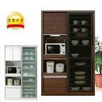 大型スライド食器棚幅食器棚食器棚食器棚食器棚食器棚食器棚