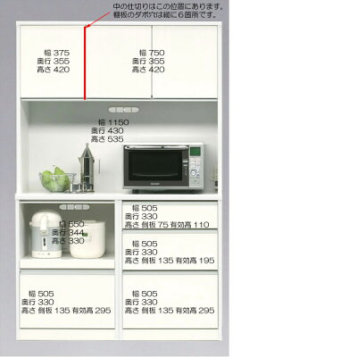 【120キッチンボード】食器棚幅120cm2色対応【振込ならさらに3%off】fwn【レビュー割引除外品】rwn(120op/60op/60ch)