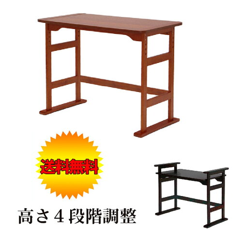天然木デスク コンパクトサイズ 高さ調整可能 木製 シンプルデザイン 送料無料 yams-82-7877...