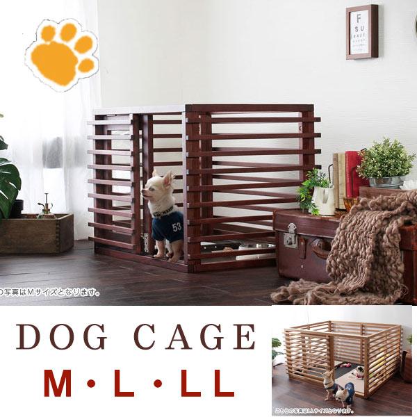ドックケージ Lサイズ 中型犬 ダークブラウン/ナチュラル/ホワイト 送料無料 いぬの家DOG CAGE ハウス スライド式 犬小屋 室内:クレセント(輸入家具&雑貨)
