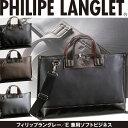 ブリーフケース ポリカーボネイト系湿式合皮 日本製 豊岡の鞄 A4ファ...