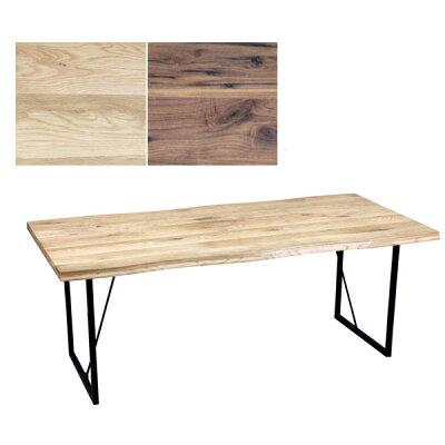 ダイニングテーブル食卓テーブル幅200cmダークブラウン【送料無料】【MIKIMOKU(ミキモクダイニング)】