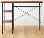 カウンターテーブル机バーテーブル幅120cm天然木ウォールナットanthem(アンセム)ANT-2399BARカウンターカウンターチェア用テーブル送料無料t002-m048-(soun)