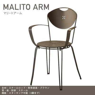 マリートアームチェアダイニングチェア肘掛付きスチール椅子
