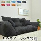 リクライニングカウチソファカラー9色PR1jkzsy-njumboクーポン除外品ソファー