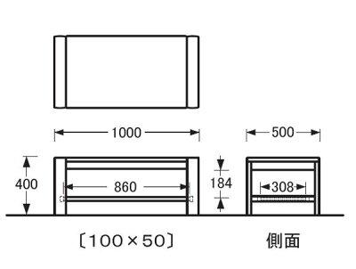 No.2400センターテーブルT-2400(100×50)DA色(受注約1ヶ月)T-2400(100×50)NA色(受注約1ヶ月)T-2400(100×50)CA色(受注約1ヶ月)浜本工芸日本製【送料無料】【さらに表示価格より5%off】