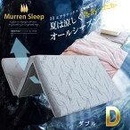 エアーサスペンションマットレス+竹炭生地世界基準認証★三つ折れポケットコイル2.1mmシングルベッドマットレス折りたたみ三つ折り