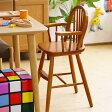【ポイント最大35倍★】ベビーチェアー 子供椅子 肘付き/PR2/椅子 教務用 いすfgb-51860 木製 ウインザー 調jw250 fgb-51860
