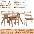 �����˥��å�5��140������˥ơ��֥륻�å�5�����ο�����ŷ��(�Ѵݷ�)KMT-1410KNA/��KML-732/������KMC-523KNA����åȥߥ��⥯��ץ��̵����