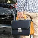 ミニ ダレスバッグミズシボ型押しデザイン ツートン鍵付き 仕切り2分割バッグダレスバッグメンズ ビジネス バッグ軽量 【アウトレット】【QSM-100】【2D】