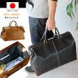 ダレス型 ボストンバッグ 46cmサイズ 旅行かばん メンズ レディース 豊岡の鞄 日本製【送料無料】【PR10】【P10】