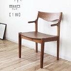 アームチェア回転式肘掛け椅子グレーキャメルファブリックツートンカラーダイニングチェア食卓チェアいすイス椅子デザイナーズ【QST-180】GMKパソコンチェアデスクチェア