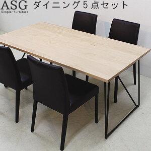 ダイニングテーブルセット ダイニング5点セット ビーチ 無垢材 天然木 長方形テーブル160cm×1 チェア×4 ダイニングテーブルセット ダイニングセット 食事テーブルセット ナチュラル 北欧 モ