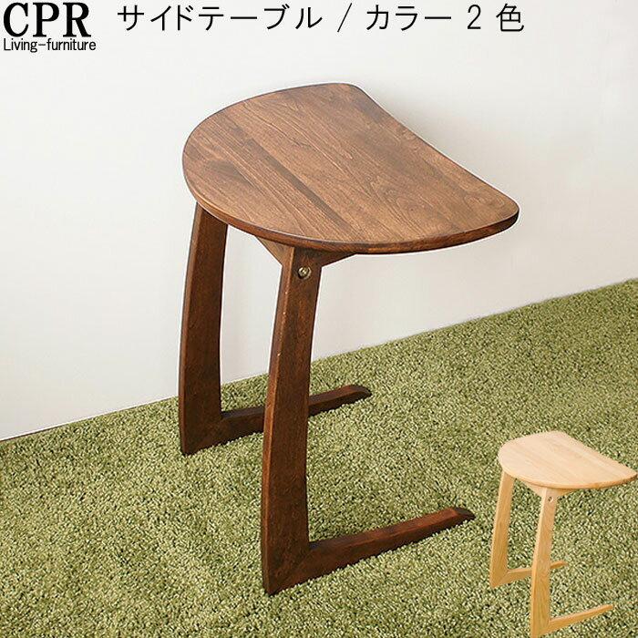 テーブル, サイドテーブル・ナイトテーブル  45cm QSM-160