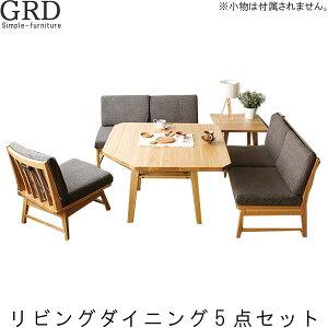 リビングダイニング5点セット LDテーブル 背付ベンチチェア×2 チェア コーナーテーブル ナチュラル ブラウン ダイニングテーブル 2人掛けソファ イス 椅子 いす サイドテーブル モダン 北欧