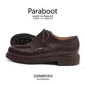 パラブーツ ParaBoot シャンボード カフェ ダークブラウン CHAMBORD Cafe D.Brown Smooth Leather【Made in France】 メーカー品番 7107 07【送料無料】