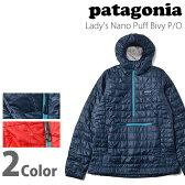 パタゴニア patagonia レディースナノ パフ ビビー プルオーバー Lady's Nano Puff Bivy P/O 84196