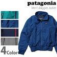 パタゴニア patagonia メンズ バギーズジャケット BAGGIES JACKET #28150ランニング ジム ハイキング キャンプ アウトドア 撥水 #アウター&ジャケット 定番