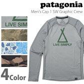 パタゴニア patagonia メンズキャプリーン1 シルクウェイト グラフィック クルーMen's Cap 1 SW Graphic Crew 45580【DM便で送料無料】