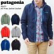 パタゴニア patagonia メンズオールフリージャケットMen's All Free Jacket 83020