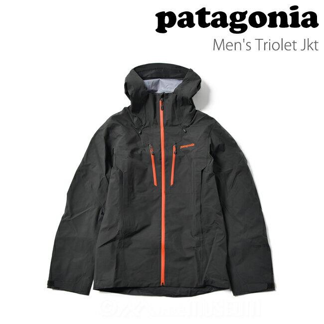 パタゴニア トリオレット・ジャケット