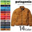 パタゴニア patagonia メンズ ダウンセーターMen's Down Sweater 84674【38%OFF!】 定番