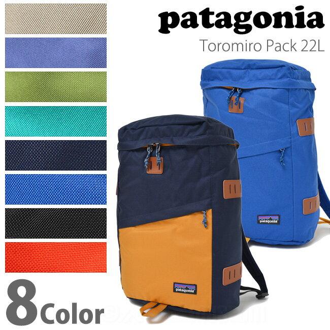 パタゴニア Toromiro Pack