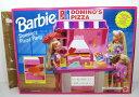 【バービー/barbie 】『ドミノピザパーティー※パッケージダメージあり※』マテル ドール アメキャラ アメリカ雑貨 アメリカン雑貨 アメトイ
