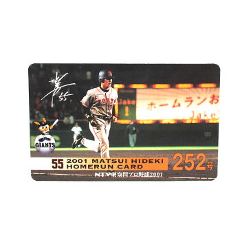 【野球 ホームランカード】『松井秀喜/252号』野球選手・スポーツ
