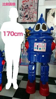★世界10台限定品! 少年ジェット GALAXY ROBOT (コーンロボット) 約170cm スタチュー 巨大 等身大 フィギュア [レア/希少]★