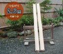 流しそうめんセット(水路2.5m+竹脚3組) 【竹】【イベン...