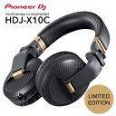 PIONEER DJ用 ヘッドホン HDJ-X10C 国内120台 数量限定【送料無料】