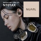 NUARLNT01AXHDSSトゥルーワイヤレスステレオイヤホンBluetooth【送料無料】【DZONE店】(ブラックゴールド)