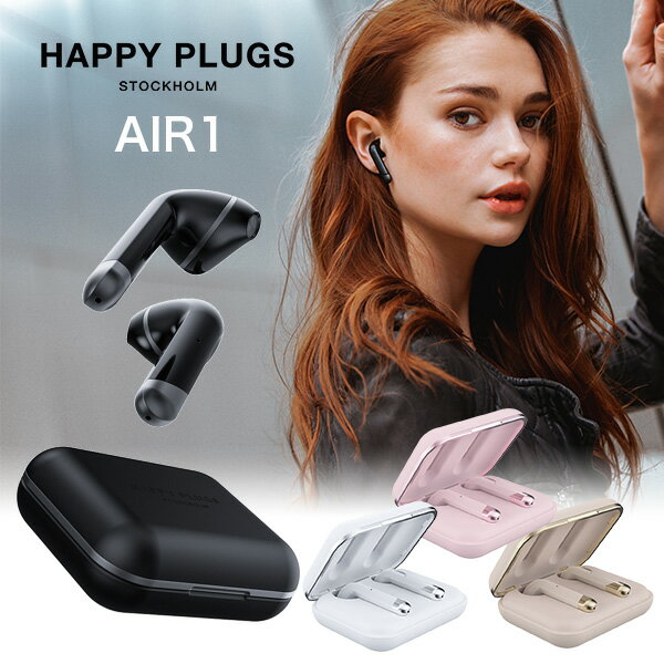 HAPPY PLUGS AIR1