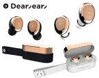 Dearearワイヤレスイヤホン/OVAL(Bluetooth対応)【送料無料】【国内正規輸入代理店商品】【DZONE店】