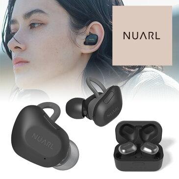 【国内正規品】完全ワイヤレス Bluetoothイヤホン NUARL 完全ワイヤレスイヤホン NT01 Bluetooth5 軽量5g 【送料無料】