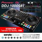 8月29日発売ご予約受け付け中PioneerDJDJコントローラーDDJ-1000SRTSeratoDJPro対応《初回限定seratoDJSuite付き》送料無料